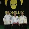 平成29年7月1日第92回関東大会 宗家、関教師、冨田師範