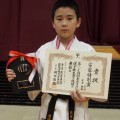 平成28年12月17日 第89回関東大会 宗家特別賞尾里静徽さん