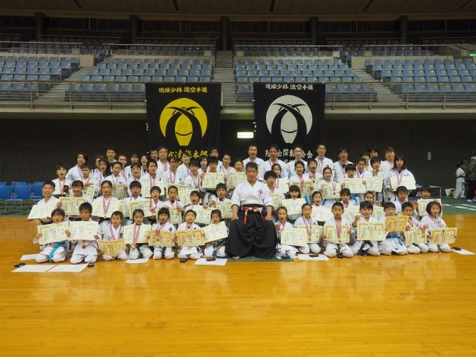 平成30年12月23日 第100回関東大会 型の部上位入賞者