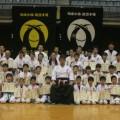 平成30年10月20日 第99回関東大会 組手の部上位入賞者
