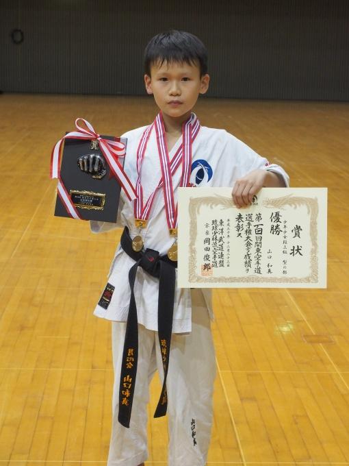 平成30年12月23日 第100回関東大会 宗家特別賞 山口選手