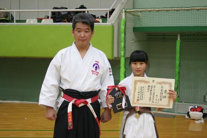 平成29年2月26日 第90回関東大会 宗家特別賞 藤本愛乃歌さん
