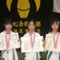 平成28年1月24日第85回関東大会 光本三つ子そろって入賞