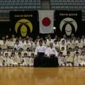 平成28年1月24日第85回関東大会 型の部上位入賞者集合写真