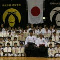 平成28年1月24日第85回関東大会 組手の部上位入賞者集合写真