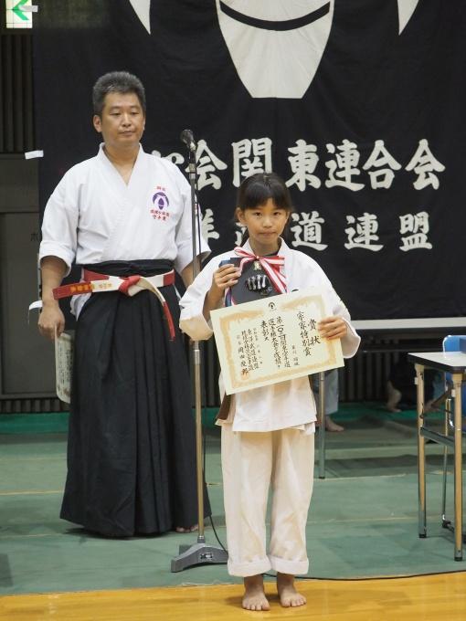 令和元年6月2日第103回関東大会 宗家特別賞 草刈琉颯さん