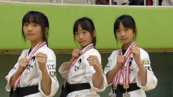 平成29年2月26日 第90回関東大会 初段合格光本三つ子姉妹