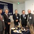 平成27年関西大学古武道部50周年記念