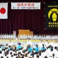 平成28年7月31日 琉球少林流月心会第22回全国空手道選手権大会