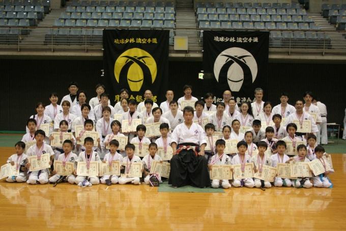 令和元年6月2日第103回関東大会 組手の部上位入賞者