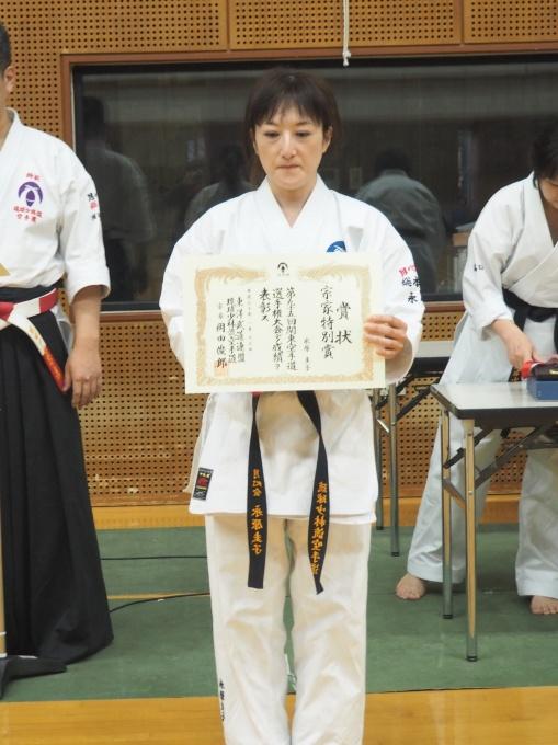平成30年1月13日第95回関東大会 宗家特別賞 永原圭子さん