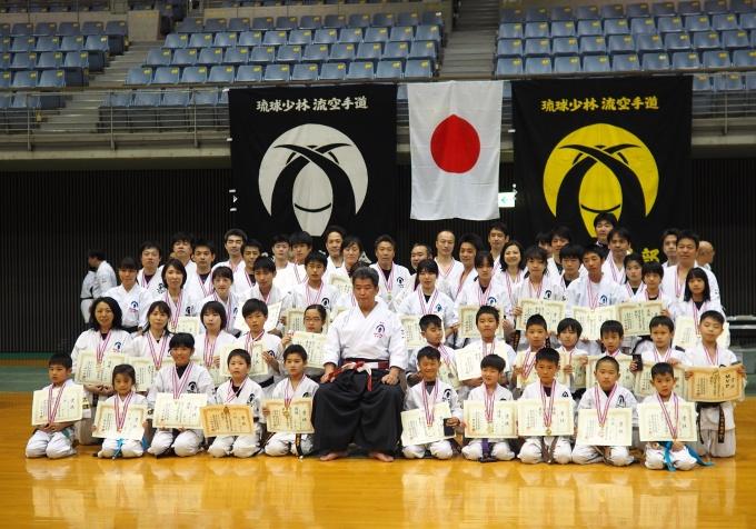 平成30年3月18日第96回関東大会 組手の部上位入賞者